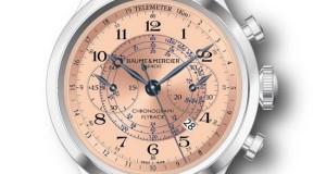 Baume et Mercier Capeland Limited Edition