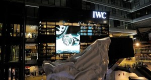 New IWC Boutique in Beijing