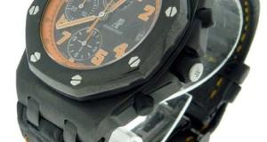Audemars Piguet Royal Oak Offshore Lava Black PVD Steel Watch