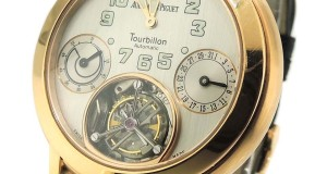 Audemars Piguet Jules: Audemars Tourbillion Chronograph in 18k Rose Gold