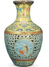 Pinner Qing Vase