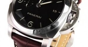 Luxury Watches Rush in Singapore: The Panerai Watch Exhibition