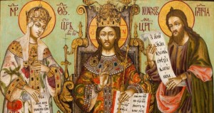 The Most Wonderful Art: Icons from the Collection of Grigory Leps