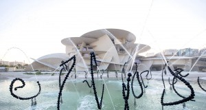The Renewed National Museum of Qatar