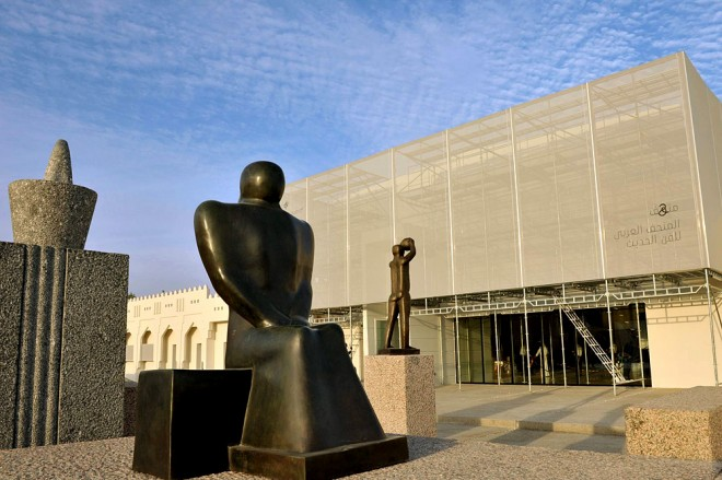The Renewed National Museum of Qatar