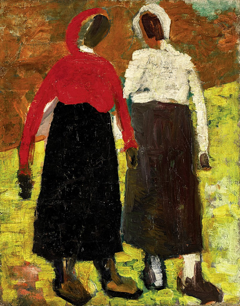 Sotheby's Exhibits Russian Artists' Works